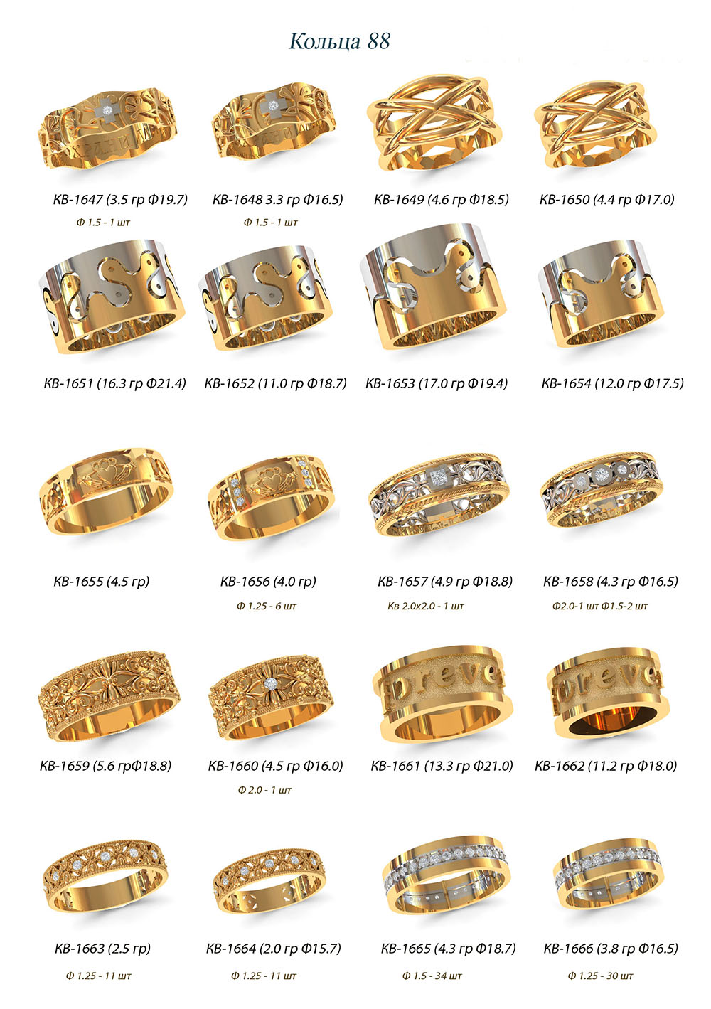 modelit-wax-models-ring-88