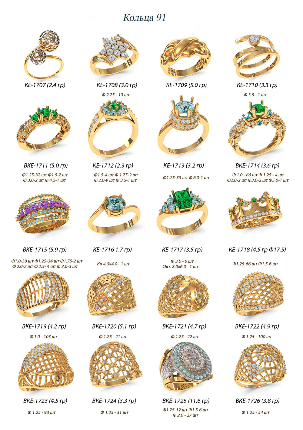 modelit-wax-models-ring-91