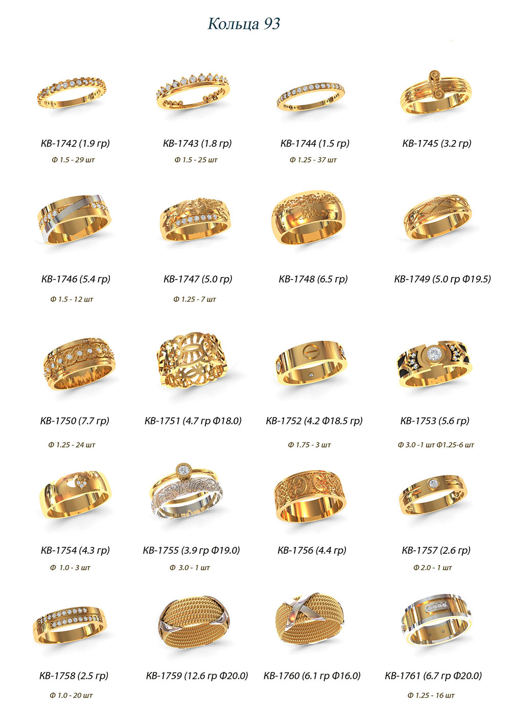 modelit-wax-models-ring-93
