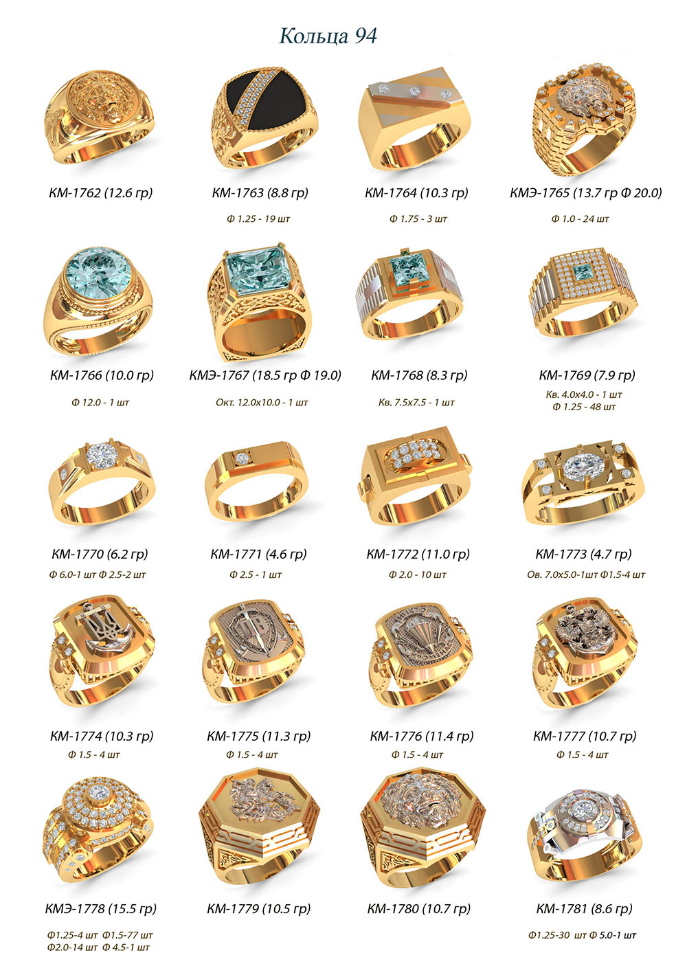 modelit-wax-models-ring-94