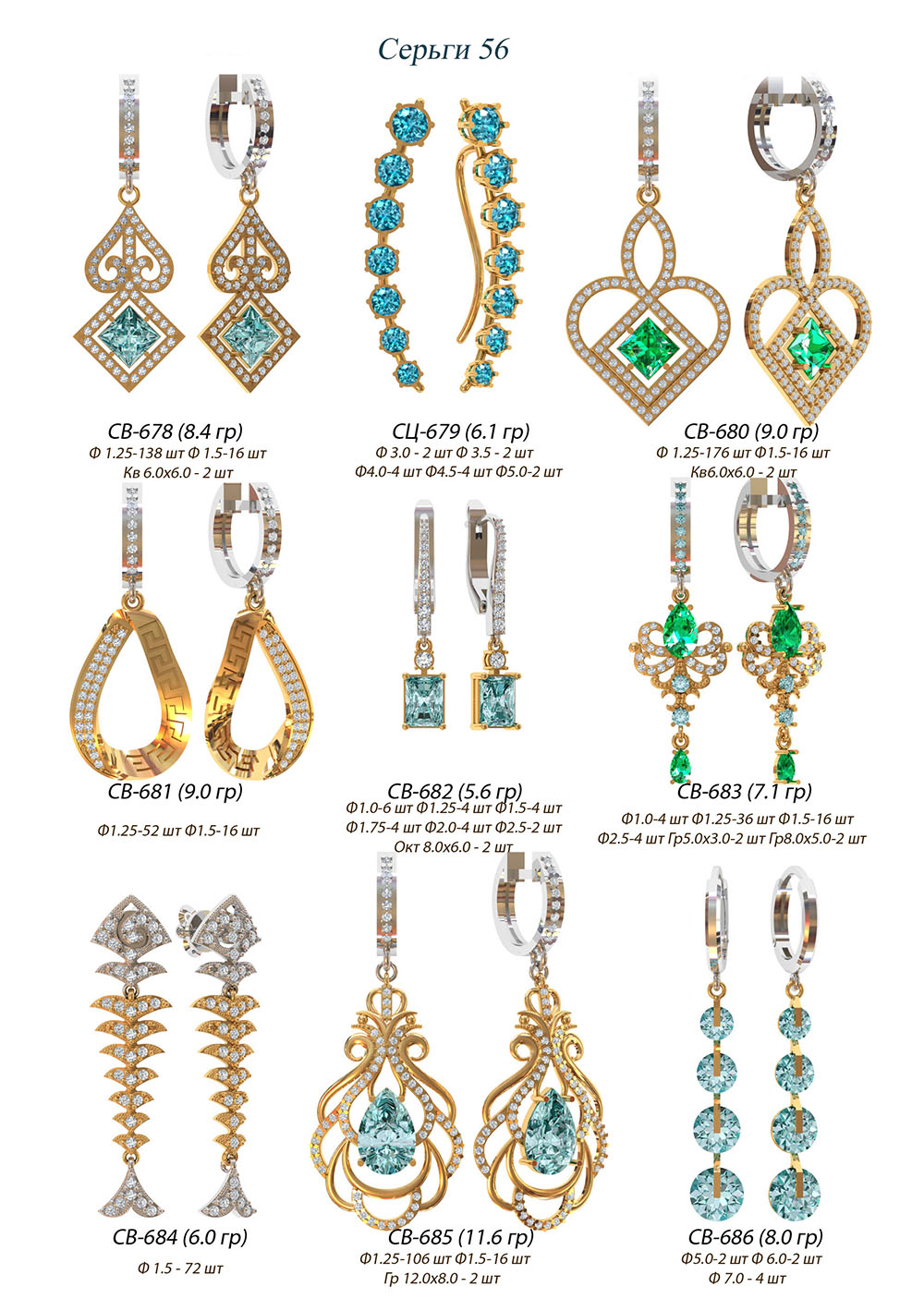 modelit-wax-models-earring-56