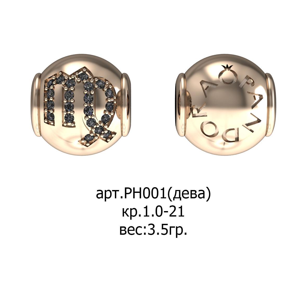 PH001